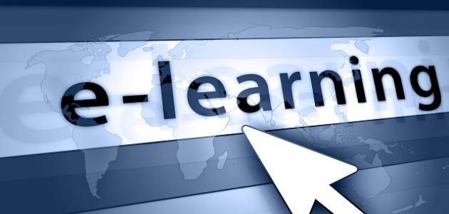 اعلان خطة تطوير التعليم الالكتروني في جامعة كربلاء
